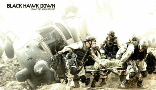 「ブラックホーク・ダウン(映画)」の無料動画をフル視聴する方法!日本語字幕