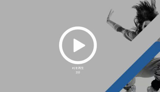 【ビッグクラス】2018年 日本高校ダンス部選手権 全国大会動画をU-NEXTが配信開始!