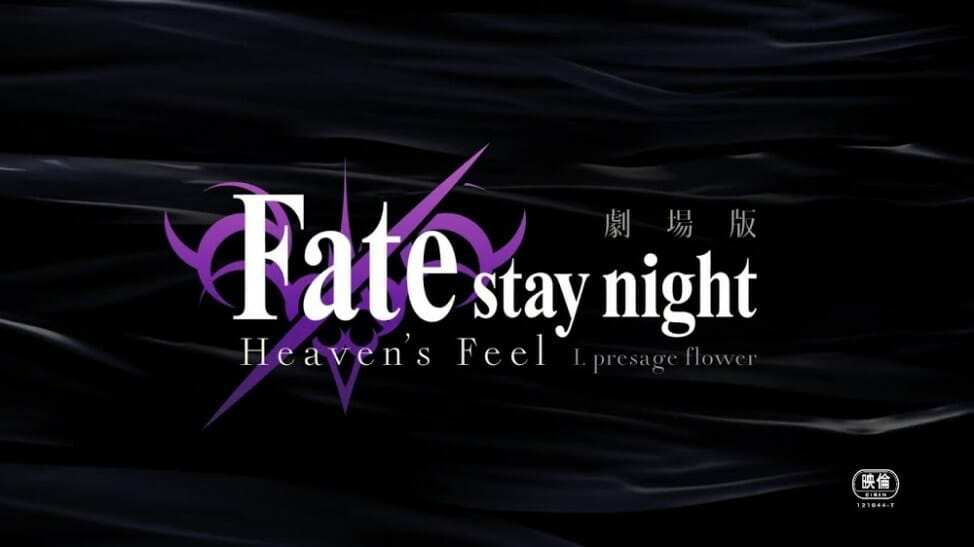 劇場版 Fate/stay night [Heaven's Feel] ll.lost butterfly