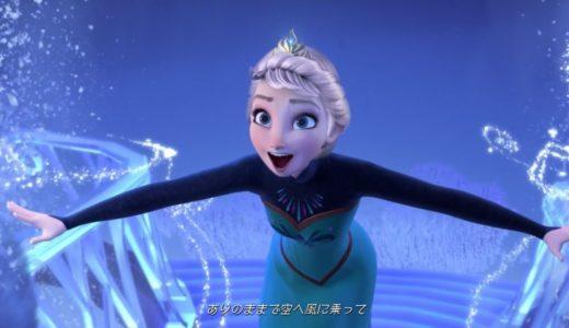 『キングダムハーツ3』Let It Go ~ありのままで~動画が再現度完璧!ほんとスクエニさんグッジョブ!